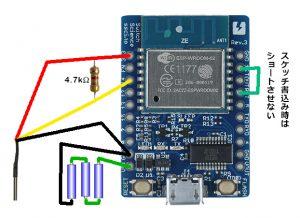 ESP-WROOM-02開発ボードを乾電池で動かす配線図
